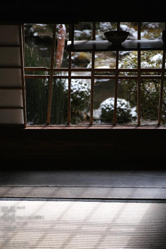 宝泉院雪景_SIGMADP3m_2013yaotomi_23s.jpg