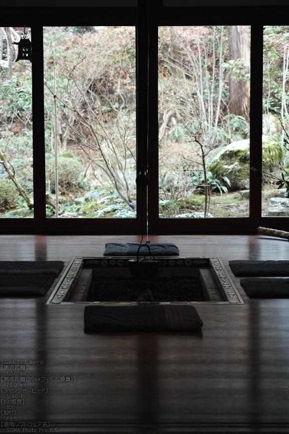 宝泉院雪景_SIGMADP3m_2013yaotomi_30s.jpg