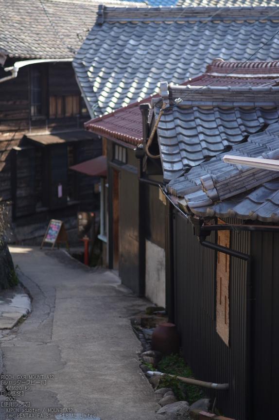 常滑_やきもの散歩道_2013yaotomi_23s.jpg