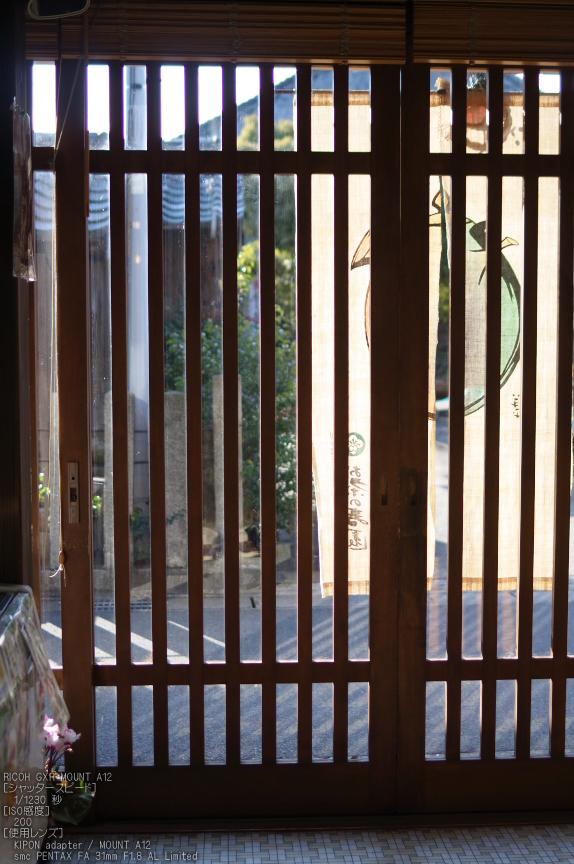常滑_やきもの散歩道_2013yaotomi_57s.jpg