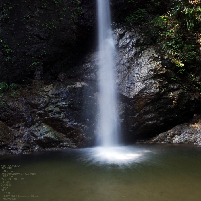 投石の滝-4.jpg