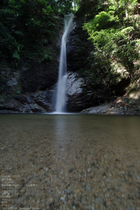 投石の滝-6.jpg