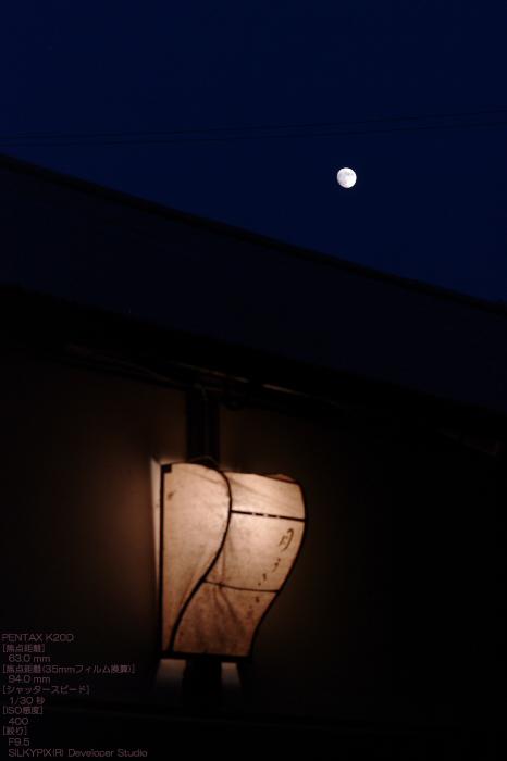 月・花鳥風月-45.jpg
