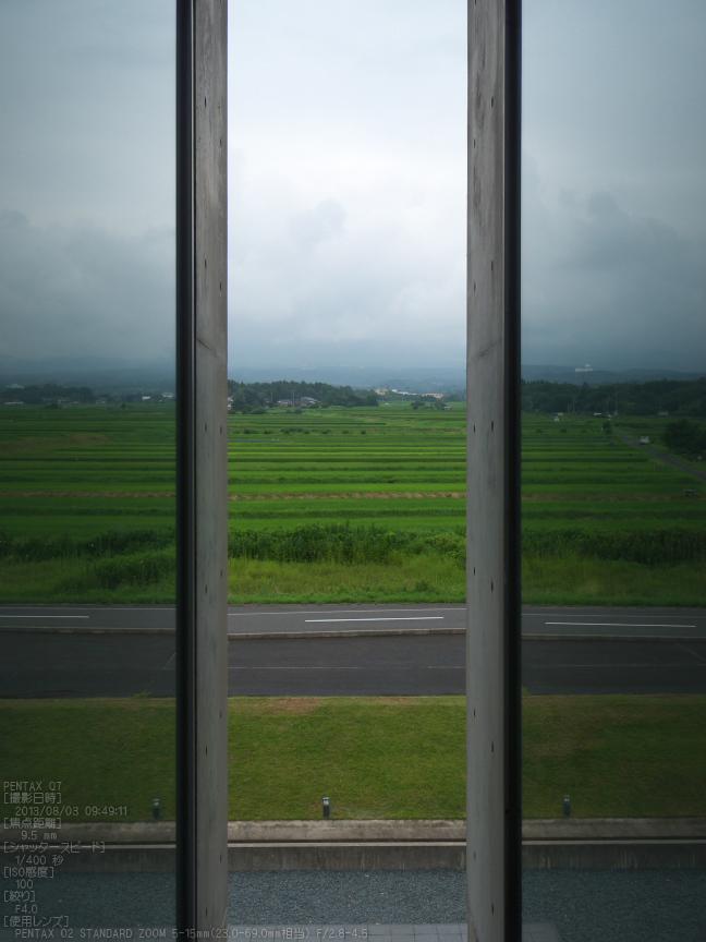 植田正治写真美術館_8月_2013yaotomi_6s.jpg