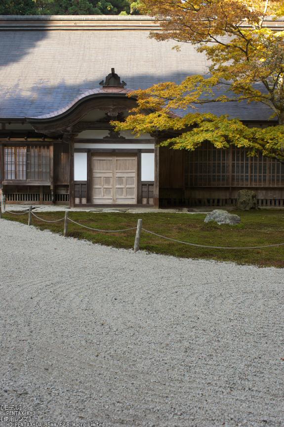 比叡山延暦寺(浄土院),紅葉(PENTAX-K3)_2013yaotomi_6s.jpg