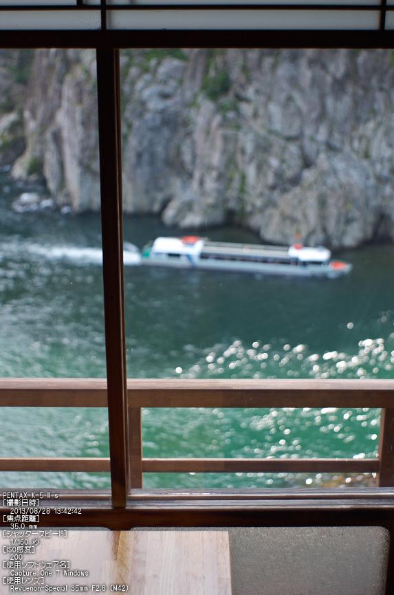 瀞ホテル(食堂喫茶)_2013yaotomi_22s.jpg