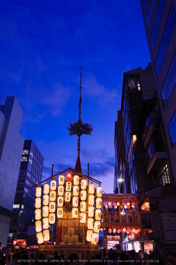 祇園祭,宵々山_K70_0120(iso1600,18 mm,F7.1)2016yaotomi_.jpg
