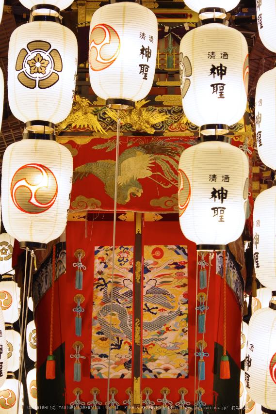 祇園祭,宵々山_K70_0471(iso1600,60 mm,F8)2016yaotomi_.jpg