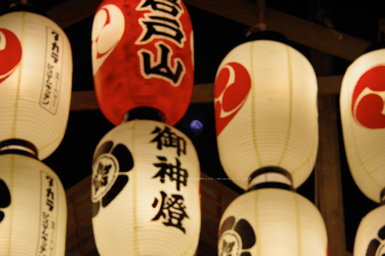 http://www.yaotomi.co.jp/blog/walk/%E7%A5%87%E5%9C%92%E7%A5%AD%2C%E5%AE%B5%E3%80%85%E5%B1%B1_K70_0498FL%28iso1600%2C100%20mm%2CF7.1%292016yaotomi_.jpg