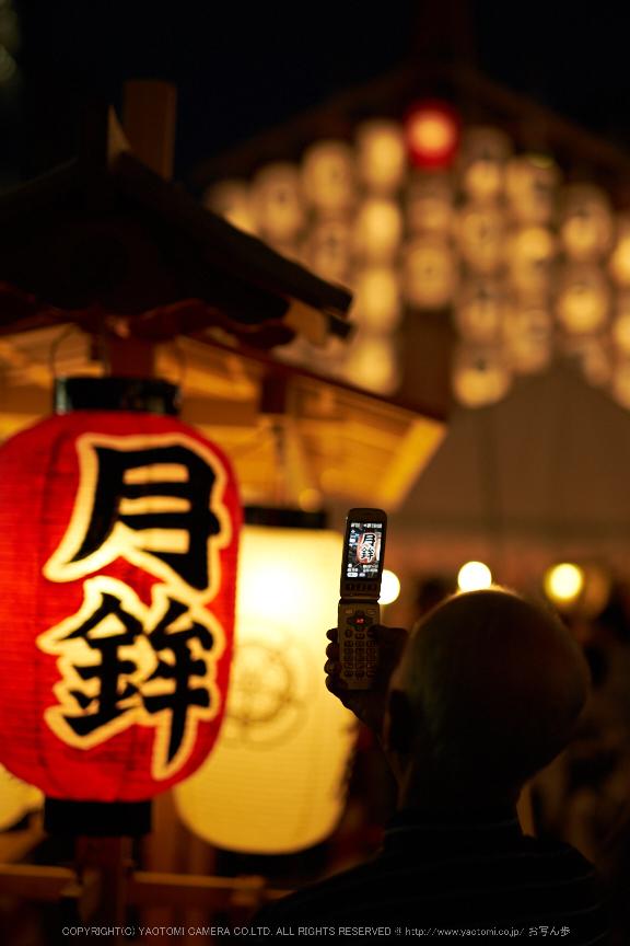祇園祭,宵山15日(DSCF6996,F1.4,XT1,FULL)2014yaotomi_.jpg