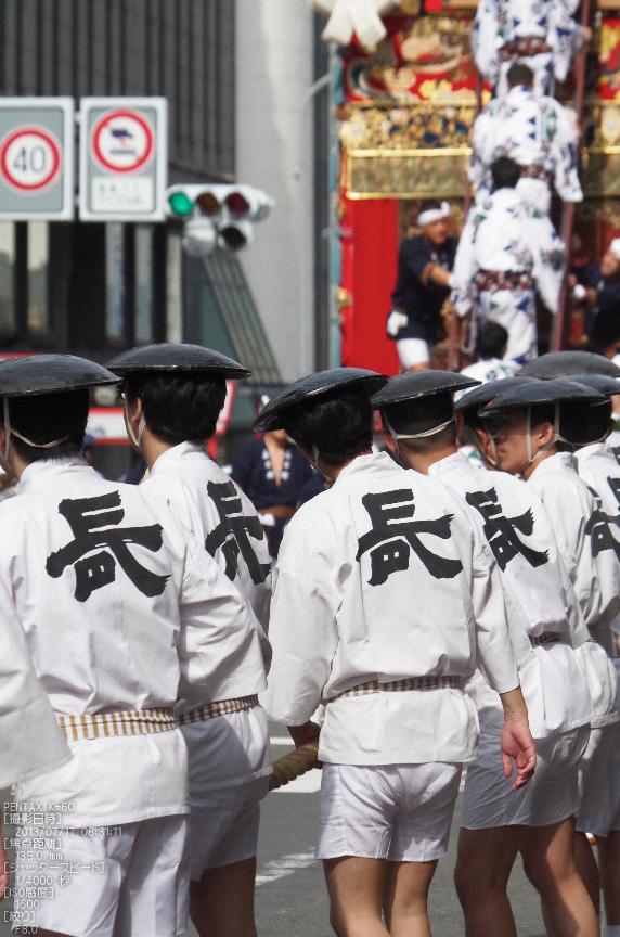 祇園祭山鉾巡行_2013yaotomi_5s.jpg