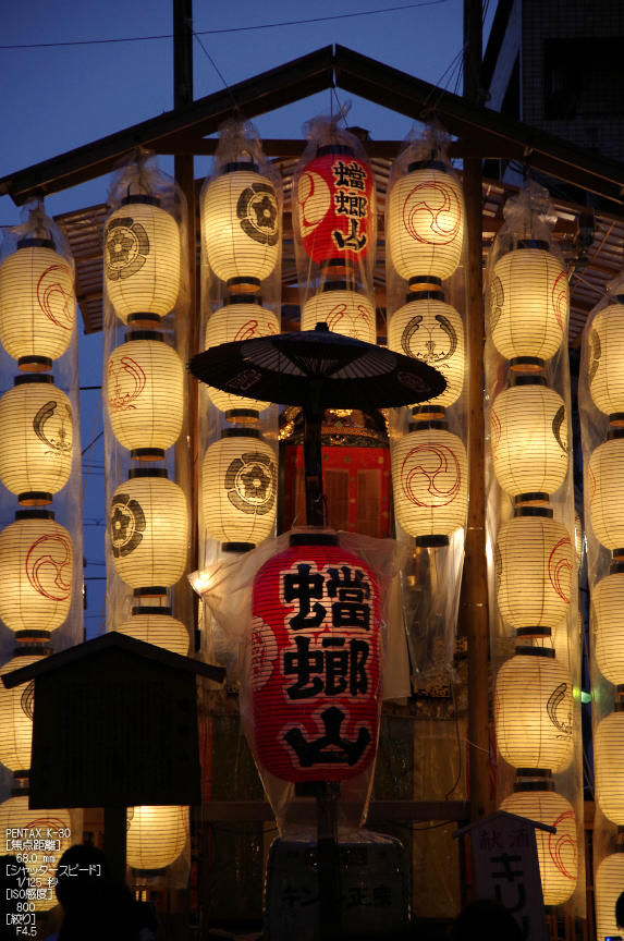 祇園祭_2012_yaotomi_お写ん歩_15.jpg