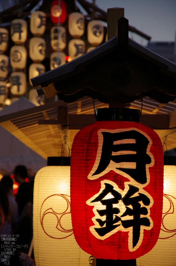 祇園祭_2012_yaotomi_お写ん歩_6.jpg