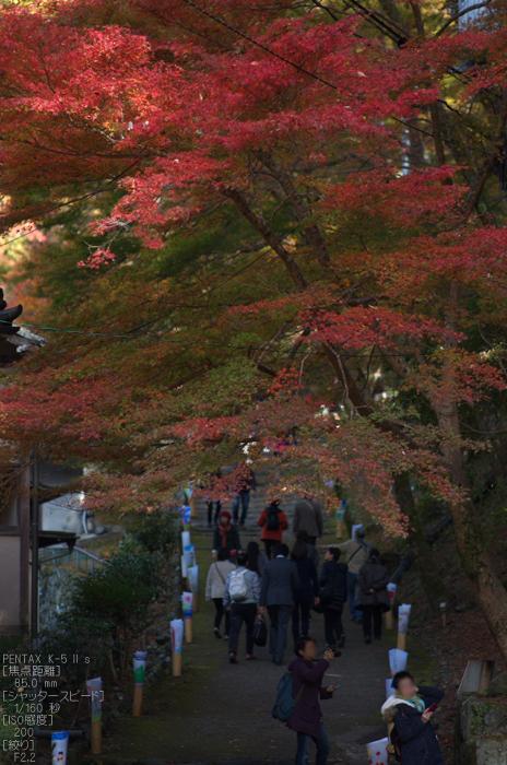 神護寺_紅葉2012_yaotomi_63s.jpg