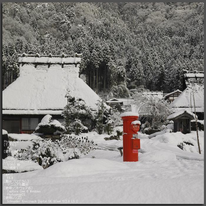 美山かやぶきの里_雪景_201212yaotomi_11st.jpg