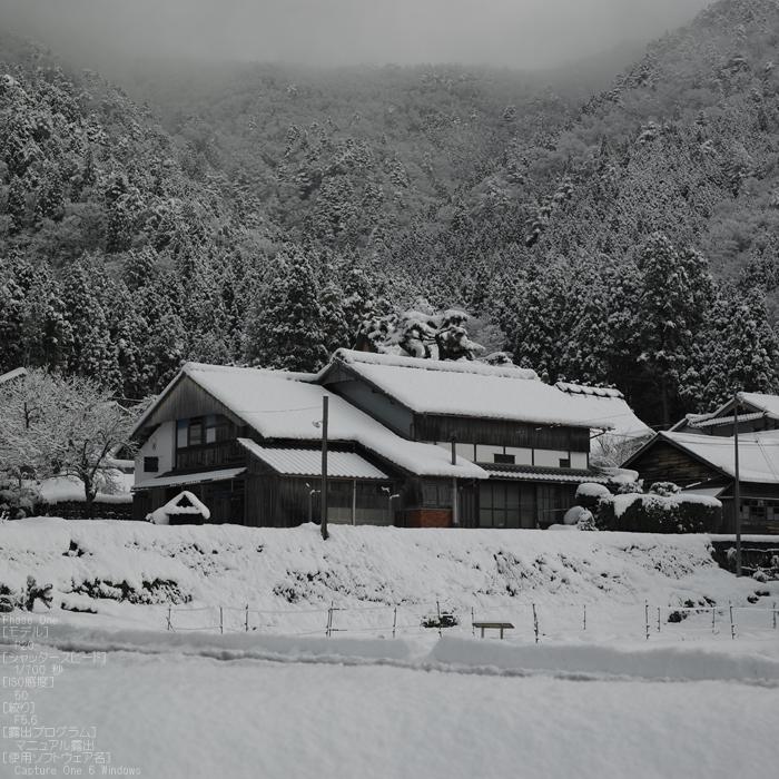 美山かやぶきの里_雪景_201212yaotomi_12s.jpg