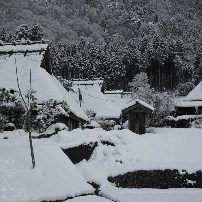 美山かやぶきの里_雪景_201212yaotomi_13s.jpg