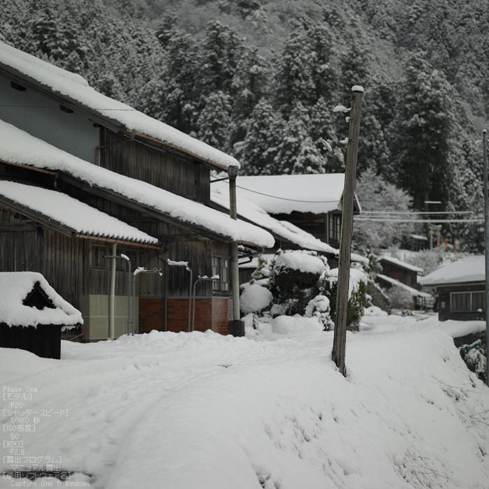 美山かやぶきの里_雪景_201212yaotomi_15s.jpg
