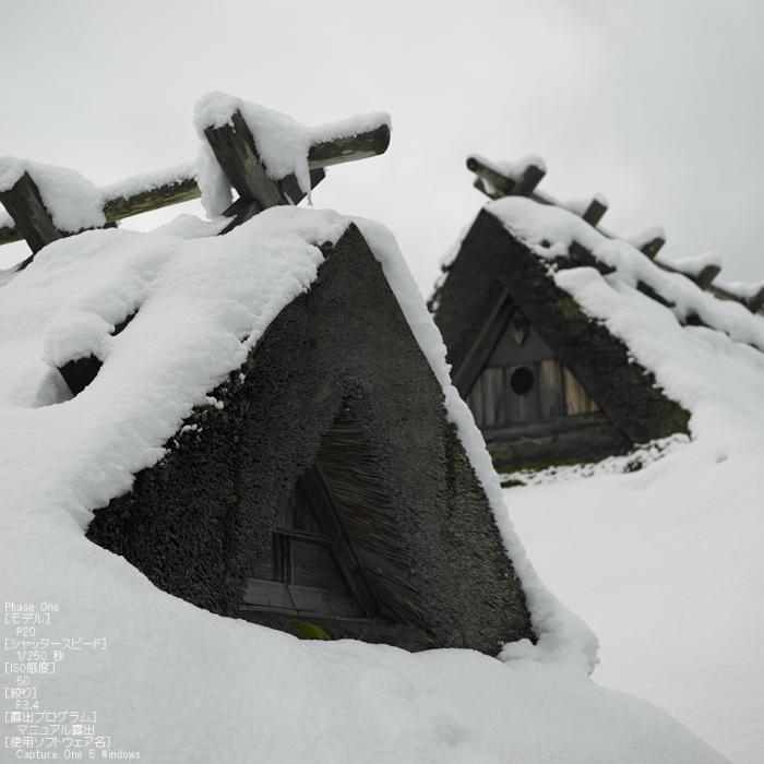 美山かやぶきの里_雪景_201212yaotomi_16s.jpg