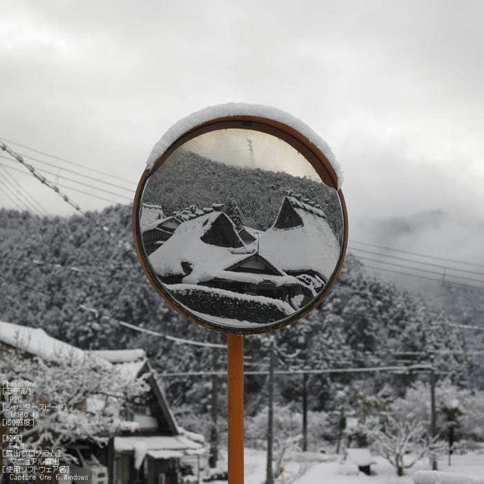美山かやぶきの里_雪景_201212yaotomi_17s.jpg