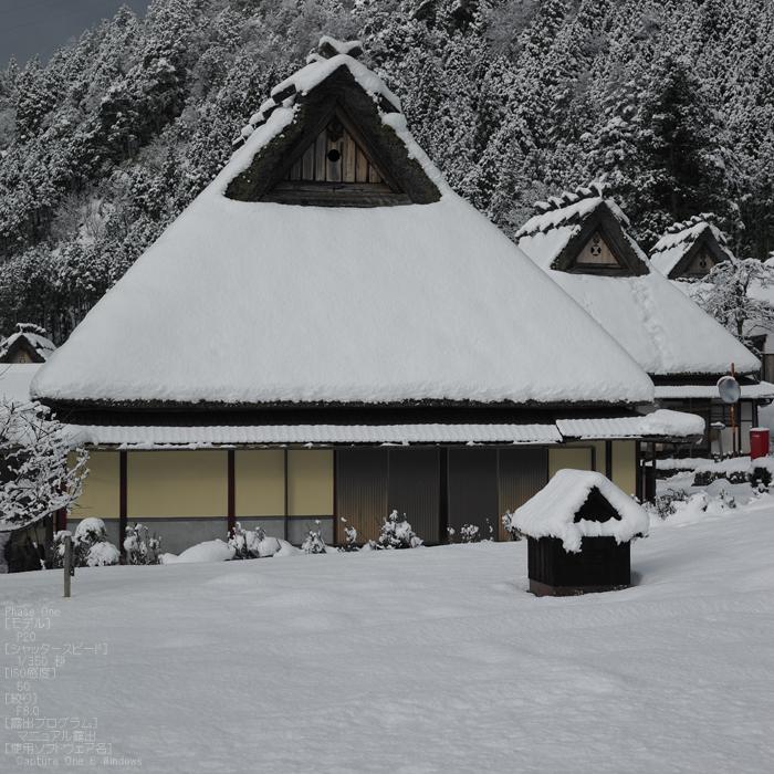 美山かやぶきの里_雪景_201212yaotomi_18s.jpg