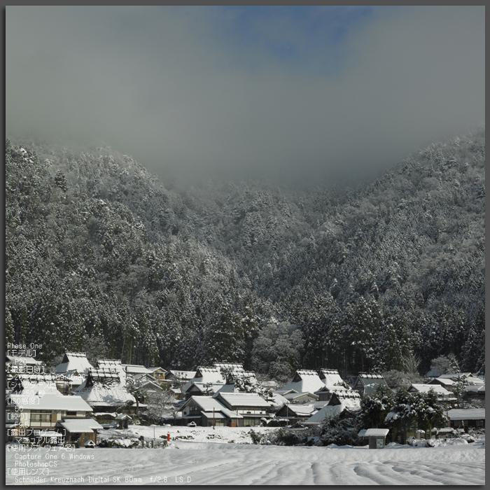 美山かやぶきの里_雪景_201212yaotomi_1st.jpg