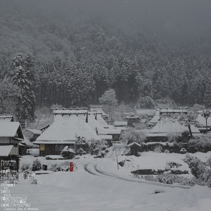 美山かやぶきの里_雪景_201212yaotomi_2s.jpg