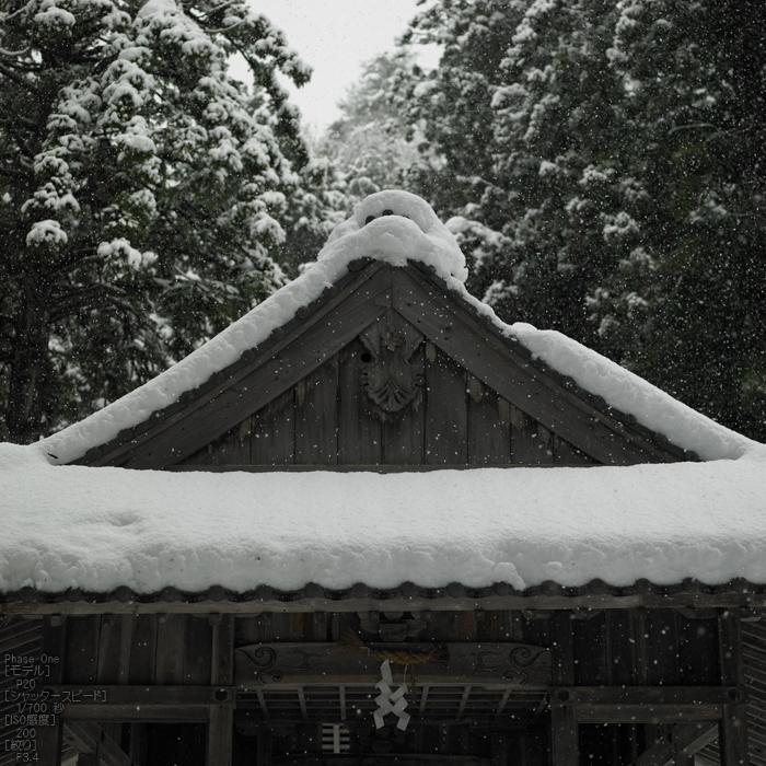 美山かやぶきの里_雪景_201212yaotomi_32s.jpg
