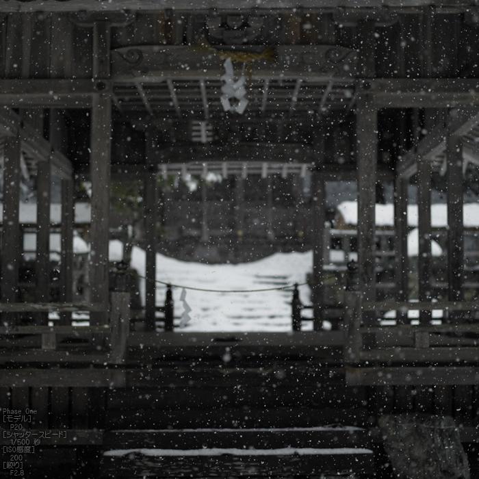 美山かやぶきの里_雪景_201212yaotomi_33s.jpg