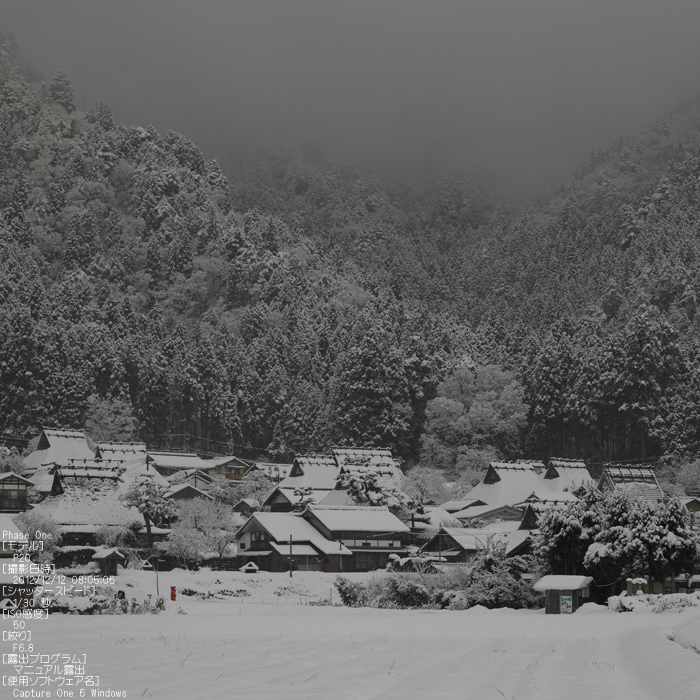 美山かやぶきの里_雪景_201212yaotomi_3s.jpg