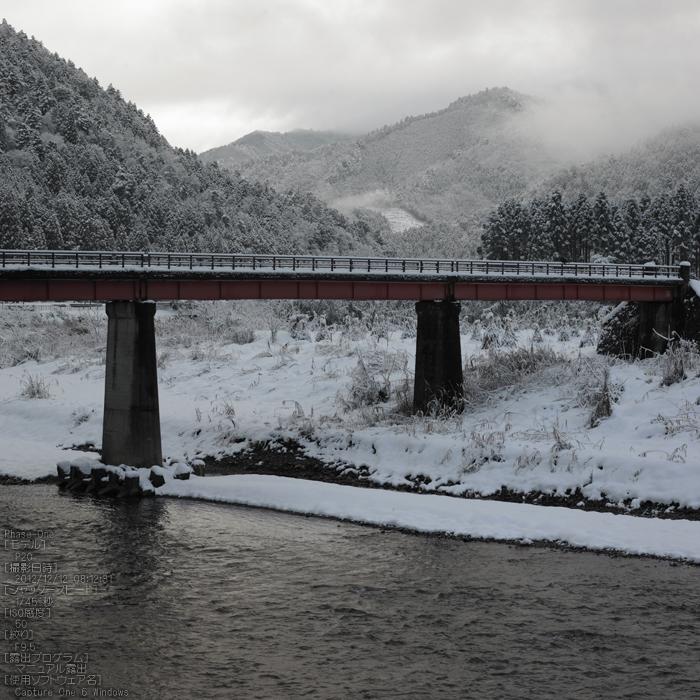 美山かやぶきの里_雪景_201212yaotomi_6s.jpg