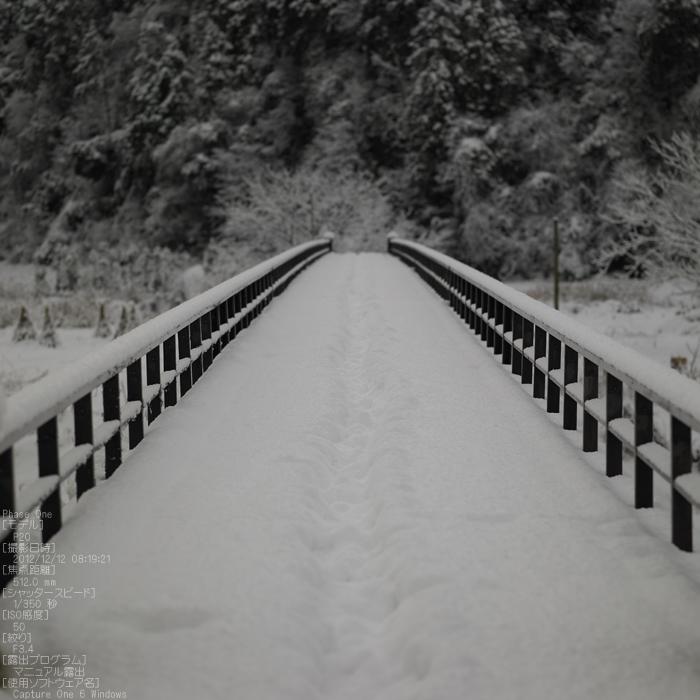 美山かやぶきの里_雪景_201212yaotomi_7s.jpg