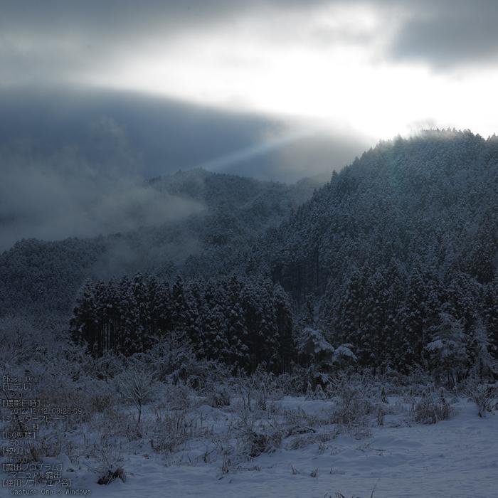 美山かやぶきの里_雪景_201212yaotomi_8s.jpg