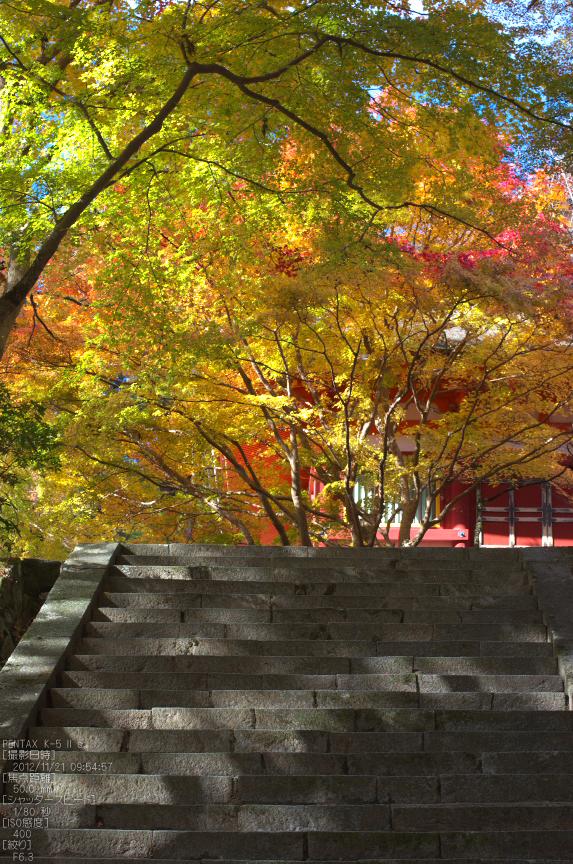 談山神社・紅葉_2012yaotomi_23.jpg