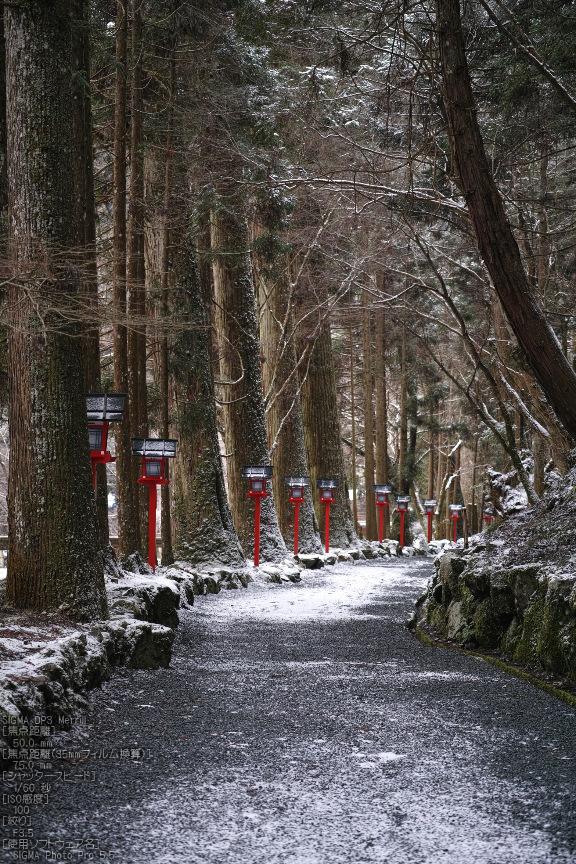 貴船神社奥の院雪景_SIGMADP3m_2013yaotomi_35s.jpg