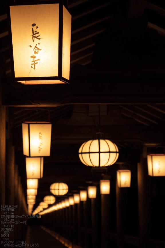 長谷寺初詣_観音万燈会_2013yaotomi_18s.jpg