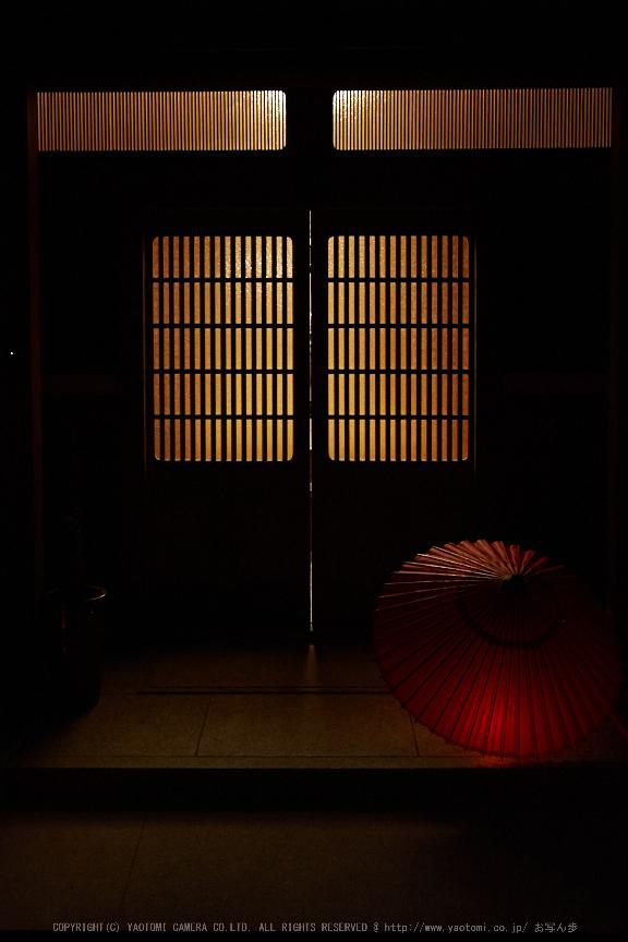飛鳥光の回廊(DSCF7922,25.4mm,F5,iso800,XT1)2014yaotomi_.jpg