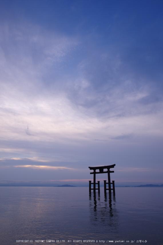 高島,白鬚神社(PK1_0274,24 mm,F8,iso100)2016yaotomi.jpg