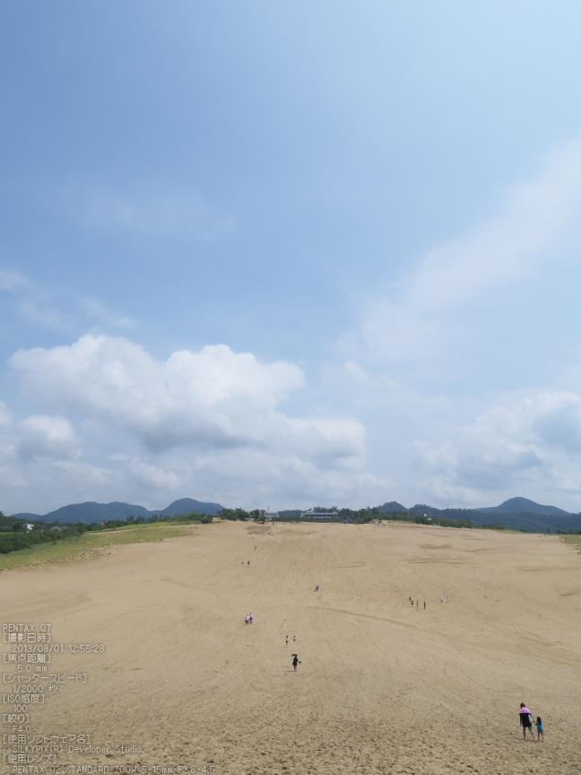 鳥取砂丘_2013yaotomi_15s.jpg