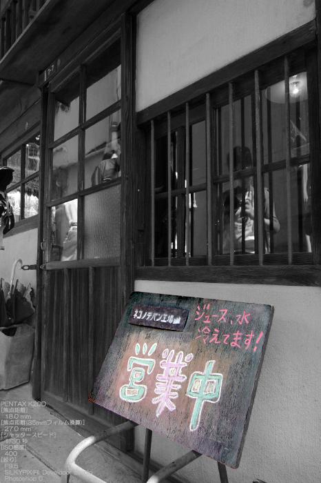 201009_尾道_22.jpg