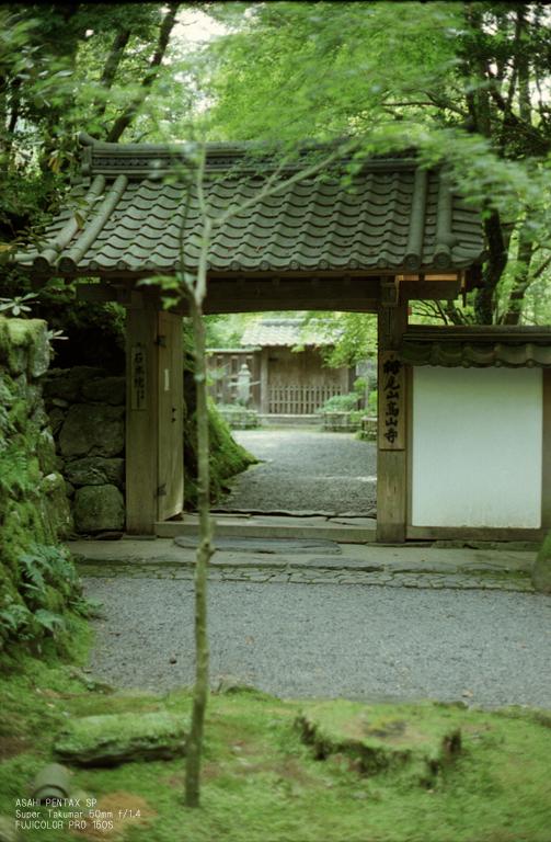 201010_高山寺_18.jpg