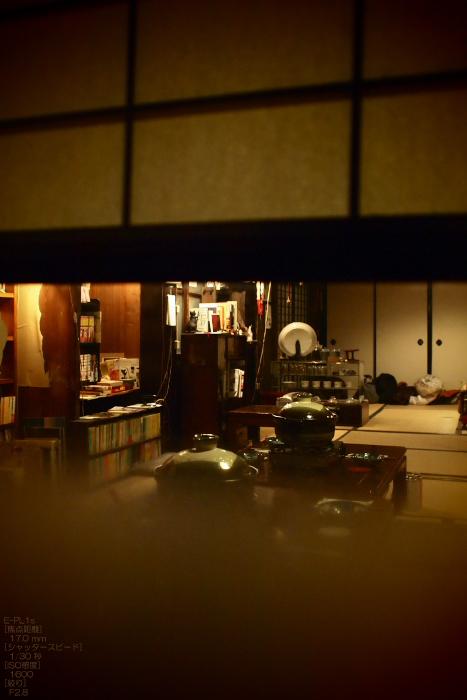 2010_はおと・忘_15.jpg