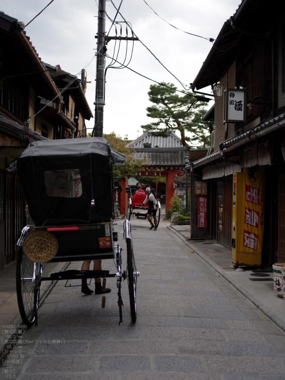 2010_石塀小径・秋_645D_32.jpg