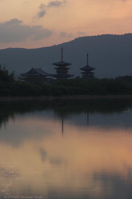 2010_09_薬師寺_5.jpg