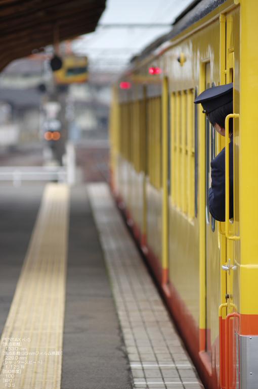 2010_2_三岐鉄道off_9.jpg