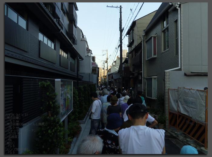 201108_六道詣り_top.jpg