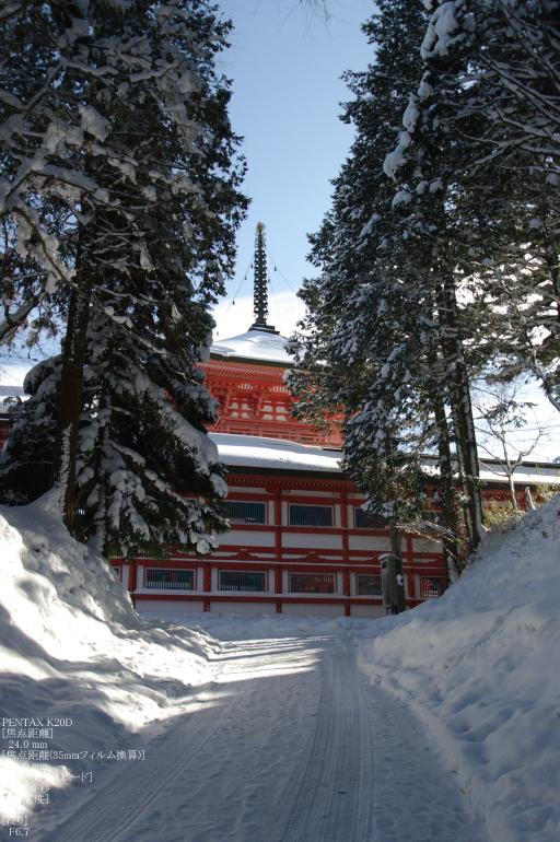 2011_比叡山・冬_79.jpg
