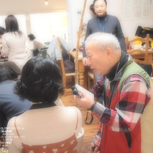 http://www.yaotomi.co.jp/blog/walk/2011_2_%E3%83%AF%E3%83%BC%E3%82%AF%E3%82%B7%E3%83%A7%E3%83%83%E3%83%97_14.jpg