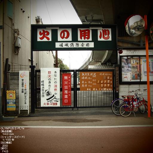 http://www.yaotomi.co.jp/blog/walk/2011_2_%E3%83%AF%E3%83%BC%E3%82%AF%E3%82%B7%E3%83%A7%E3%83%83%E3%83%97_32.jpg
