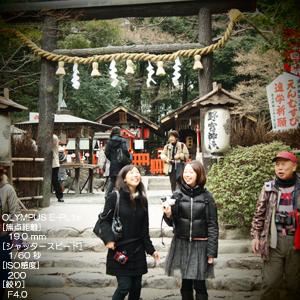 http://www.yaotomi.co.jp/blog/walk/2011_2_%E3%83%AF%E3%83%BC%E3%82%AF%E3%82%B7%E3%83%A7%E3%83%83%E3%83%97_35.jpg